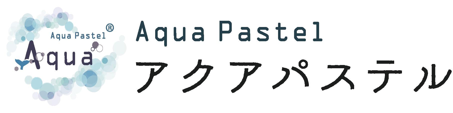 大阪・オンライン・動画のパステルアート教室 「アクアパステル」